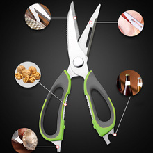 Кухонные ножницы, нож для рыбы, курицы, кости, овощей, бытовая нержавеющая сталь, многофункциональные ножницы, инструменты для приготовления пищи