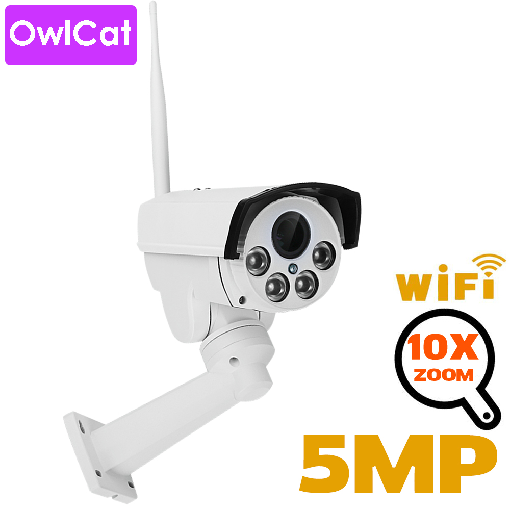 OwlCat IP66 Telecamera IP impermeabile PTZ Bullet Street 10x Zoom HD 5MP con microfono Registrazione audio e video Slot per scheda SD da 128 GB