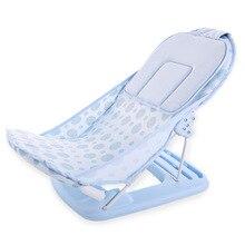 Складная детская ванна/кровать/коврик портативный детское кресло для ванной/полка Baby shower сетки для автомобиля Новорожденный ребенок для Ванной сиденье Младенческая аксессуар для поддержки в ванне