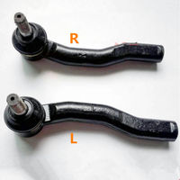Geely Emgrand 7 EC7 EC715 EC718 Emgrand7 E7,Emgrand7 RV EC7 RV EC715 RV EC718 RV,Car steering rod end ball joint