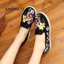 SWONCO Women's Flats 2019 Spring Summer Retro Embroidery Fis