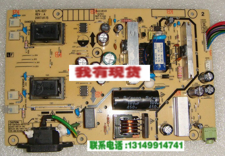 Free Shipping> W1907 pressure plate ILPI-027 490481400600R power board spot yo-Original 100% Tested Working free shipping original vp2030b pressure plate vp2130b pressure plate inv20 6009 pcb50054c 100% tested working