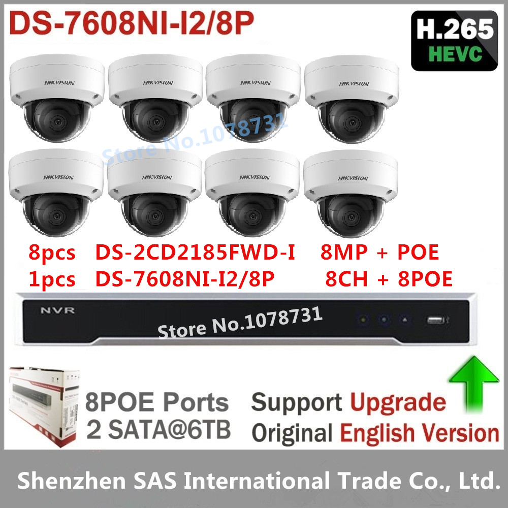 8pcs Hikvision DS-2CD2185FWD-I Video Surveilance 8MP H.265 Network Dome Camera + Hikvision NVR DS-7608NI-I2/8P 8CH 8ports POE 4pcs hikvision surveillance camera ds 2cd2155fwd i 5mp dome h 265 ip camera hikvision ds 7604ni k1 4p 4ch 4poe 4k nvr one sata