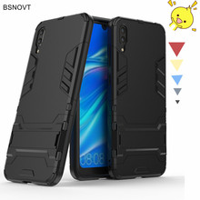 For Huawei Enjoy 9 Case Armo Bumper Shockproof Phone Holder Anti-knock Cover BSNOVT