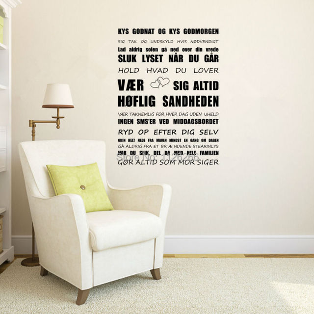 large danish house rules quote wall stickers vinyl wall decal home