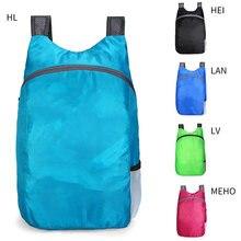 Складной рюкзак легкая сумка через плечо для активного отдыха