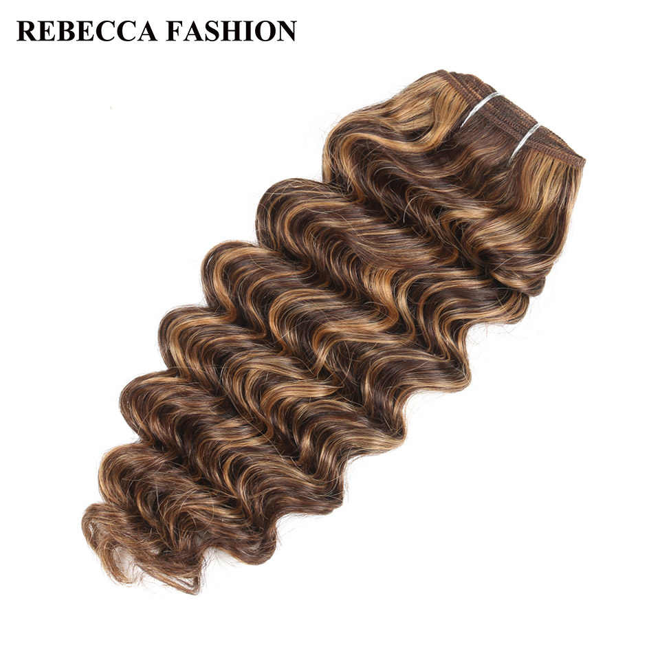 Rebecca Derin gölgeli brezilyalı saçı Örgü Demetleri Remy 5 Renk Insan Saç Demetleri 100g Kahverengi Sarışın Salon saç ekleme