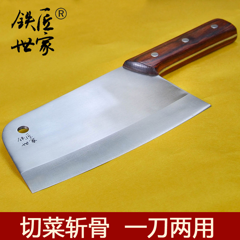 stainless steel kitchen font b knives b font handmade set slicing chef font b knife b