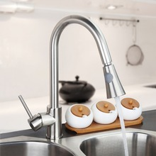 Luxury Brushed Nickel Kitchen Faucet Vessel Sink Bar Mixer Tap Single Handle Hole Dual Sprayer Deck Mounted