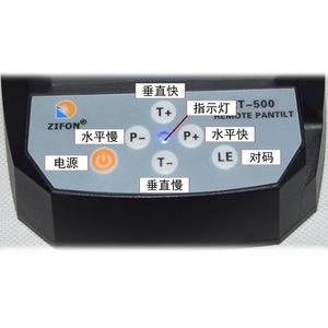 Image 3 - ZIFON YT 500 Motorisierte Fernbedienung Pan Tilt mit Stativ Mount Adapter für Extreme Kamera Wifi Kamera und Smartphone