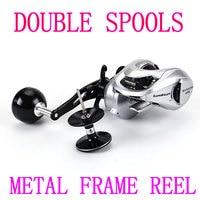 Sea Monster 400HG High Speed 7.0:1 12kgs Drag Double Spools Metal Frame Slow Jigging Reel Baitcasting Reel