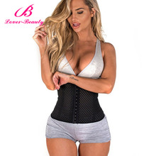 Lover Beauty Waist Trainer Corset For font b Weight b font font b Loss b font