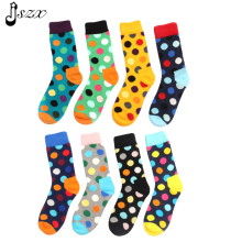Colorful Circle Harajuku Brand Meias Men and Women Funny Happy Socks