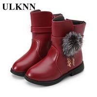 ULKNN Girls Winter Boots For Kids Children Boots Snow Ankle Plush Warm Pompon Solid Zipper Bota