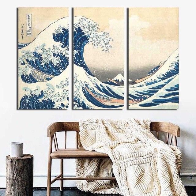 Japanese Wall Decoration