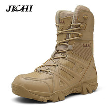 bd36fe0b697f4 Special Forces Shoes Reviews - Online Shopping Special Forces Shoes Reviews  on Aliexpress.com | Alibaba Group