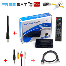 Freesat V7 HD Satellite Receiver Full 1080P + USB WiFi DVB-S2 HD Support Cccam Youtube Youpron set top box power vu AV RCA HDMI