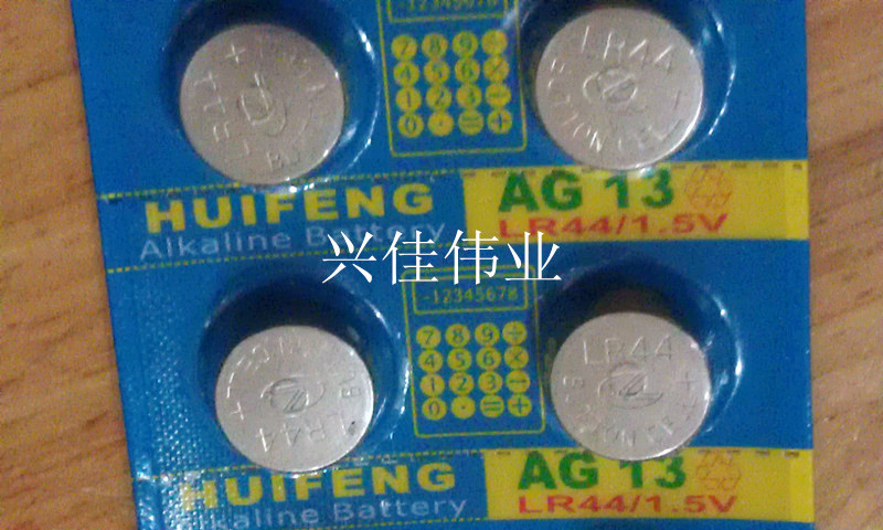 50PCS small button battery AG13 LR44 1.5V button battery AG13 battery AG13 elect