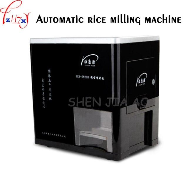 Fraiseuse de riz coquille en plastique automatique 220V 300W 1 unité