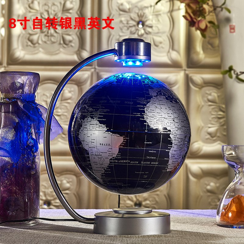 8 Inch Magnetic Levitation Globe Leading Housewarming Gifts Upscale Office Desk Ornaments Opening Novelty Items In Bottles Jars Boxes From Home Garden