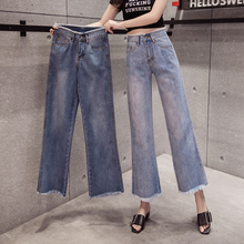 Hot Sale 2019 Spring Summer Womens Denim Pant Casual Loose High Waist Wide Leg Pants