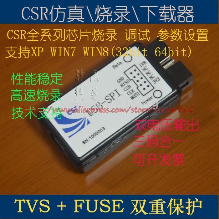 Free shipping Bluetooth CSR debugger Download the program USB to SPI USB-SPI