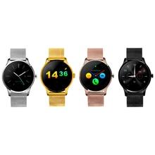 K88H Mode-stil SmartWatch Steel Track Armbanduhr MTK2502 Bluetooth Pulsmesser Schrittzähler Dialing Für Android IOS