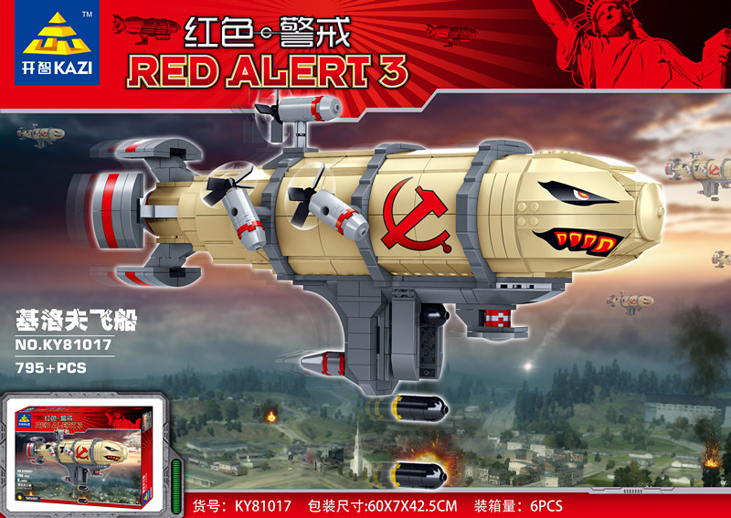 ФОТО 2016 New 795Pcs KAZI 81017 Classic Games Red Alert 3 Kirov Airship Assembled Kids Toys Gift Building Blocks Sets