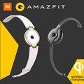 Original Xiaomi Mi Band Amazfit Moon Frost Equator smart bracelet Fitness Bracelet Sleep 10 Days Using 90 Mins Wireless Charging
