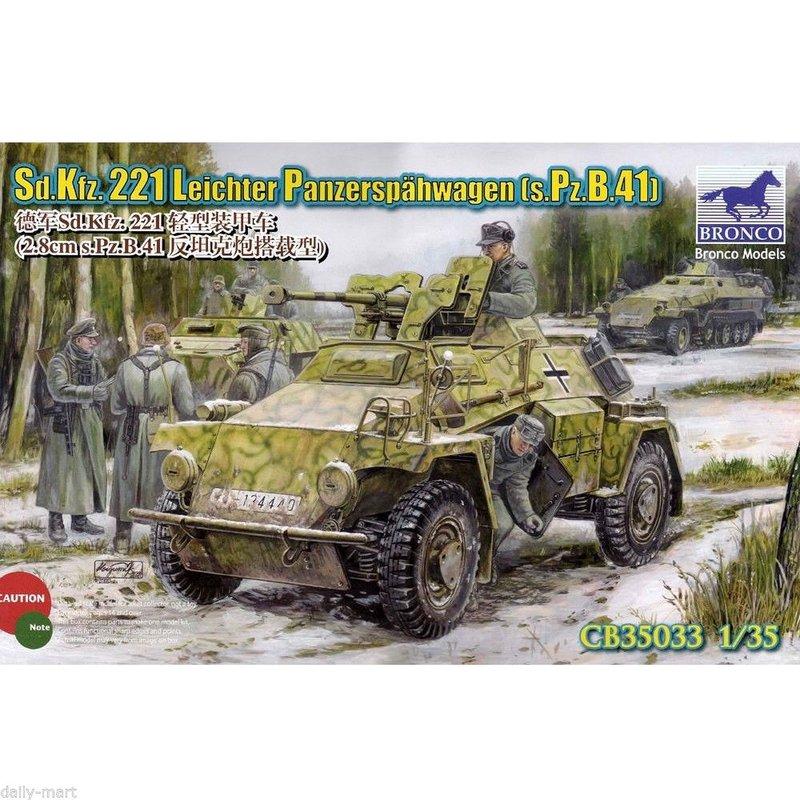 Dragon 1//35 6781 WWII German Panzerjager IB mit 7.5cm StuK 40 L//48 w//Gun Crew