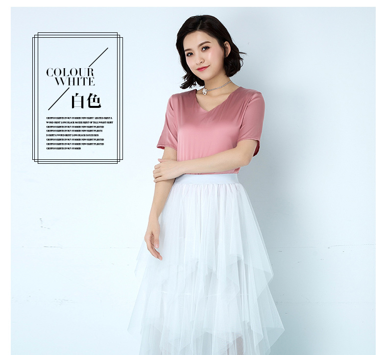 Women irregular Tulle Skirts Fashion Elastic High Waist Mesh Tutu Skirt Pleated Long Skirts Midi Skirt Saias Faldas Jupe Femmle 8