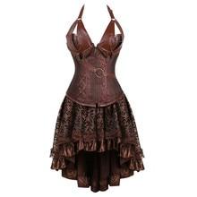 فستان مشد steampunk بوستير مقاس كبير أسود بني بسحاب أسود من الجلد الصناعي مع تنورة قرصان قوطي عتيق ساخر