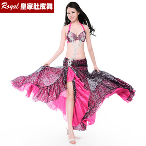 Image 3 - Hot top grade belly dance suit womens belly dance costume fashion belly dance wear clothes belly dancing BRA skirt 8711 Yasmin
