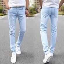 Erkekler streç Skinny Jeans erkek tasarımcı marka süper elastik düz pantolon kot Slim Fit moda Denim kot erkek, mavi