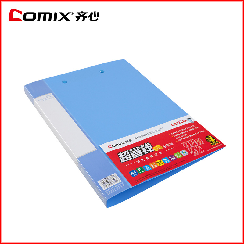 A4 folder double strong clip portable ultra money office supplies blue 235*310*63mm 2pcs/set free shipping free shipping office stationery a4 folder powerful single double clip pp material no peculiar smell carpetas pasta escolar w001