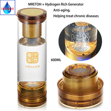 Hydrogen Rich water Generator + 7.8Hz Molecular Resonance Effect Technology H2 water cup Enhance the immunity of the human body все цены