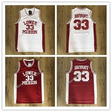 2ce2650a232 WaterMonkey Mens Kobe Bryant 33 Lower Merion High School Basketball Jersey  Stitched