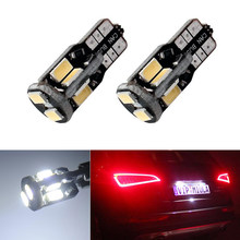 2x T10 W5W License Kentekenlamp LED Lampen Lamp Voor Hyundai Sonata ix25 ix35 i20 i10 accent solaris(China)