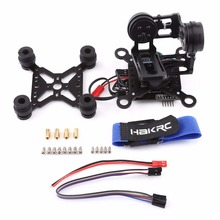 HAKRC Storm32 3-Axle Brushless Gimbal Drone Camera Gimbal Mount Accessory For Gopro 3 FPV Quadcopter Drone Brushless Gimbal