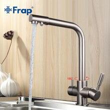Frap никель Матовый кухонный кран семь письмо Дизайн 360 градусов вращения с очистки воды Особенности двойной HandleF4352-5