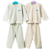 Infant Natural Organic Cotton Baby Clothes Set YJM203