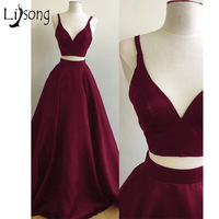 Simple Wine Red Long 2 Pieces Prom Gowns Short Tank With Long Skirt Fashion Prom Dresses To Party Vestido Longo De Festa