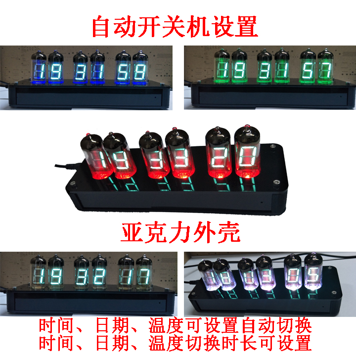 IV-11 NB-11 Fluorescent Tube Clock DIY Suite VFD Vacuum Fluorescent Display Tube Fluorescent TubeIV-11 NB-11 Fluorescent Tube Clock DIY Suite VFD Vacuum Fluorescent Display Tube Fluorescent Tube
