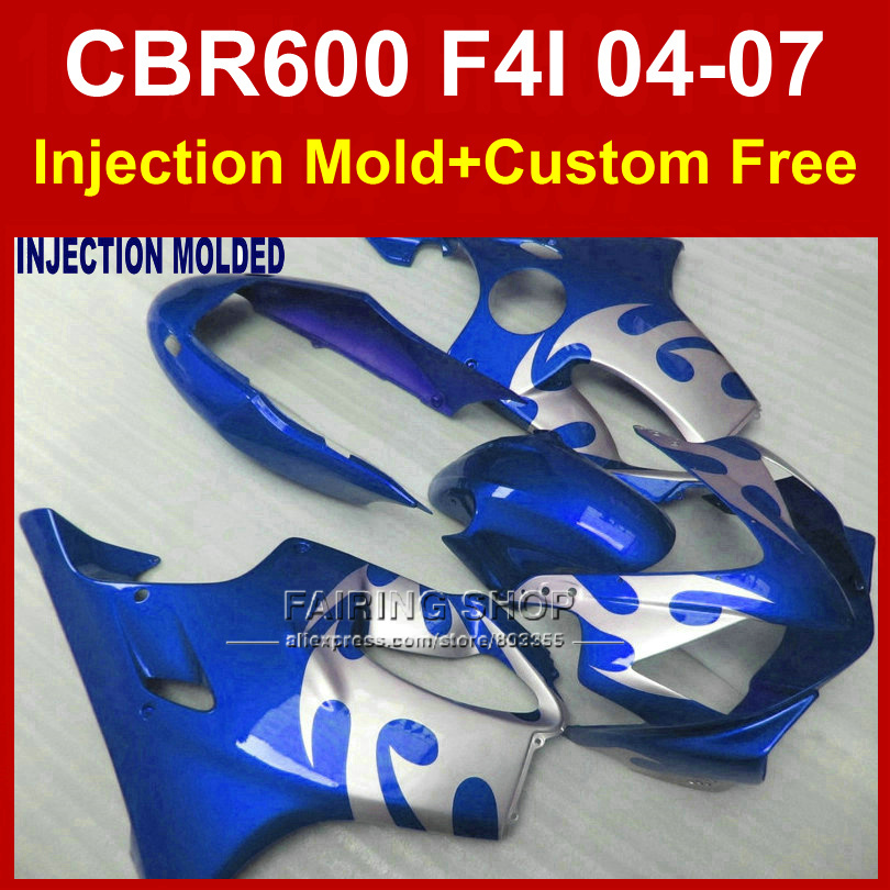 Dark blue silver body repair <font><b>parts</b></font> for <font><b>HONDA</b></font> <font><b>CBR600F4I</b></font> 2004 2005 2006 2007 fairings cbr600 f4i CBR600 f4i 04-07 fairing kit image