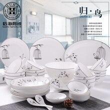 12 pieces Houhai Guci tableware suit minimalist Scandinavian dishes set creative ceramics combined household