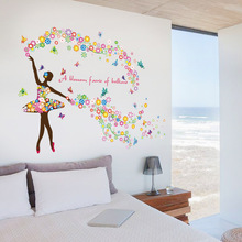 Flower Fairy Dancing Girl Wall Sticker Dance Classroom Background Window Decals Kids Rooms Decoration Butterfly Stickers