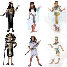 22d1e5e358d43 Egypte Costume-Achetez des lots à Petit Prix Egypte Costume en ...
