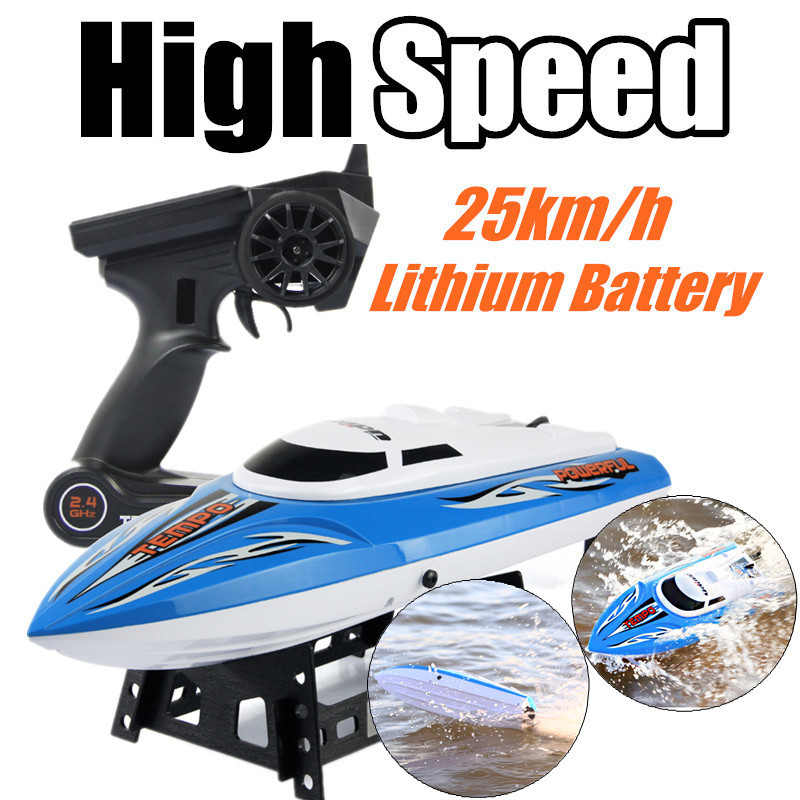 New UDI002 2.4g 4ch High Speed RC Electric Sporting Boat with Water Cooling System/ Low Voltage Alarm/ Rollover Reset aluminum water cool flange fits 26 29cc qj zenoah rcmk cy gas engine for rc boat