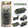 Children's toy cars,Simulation model of alloy car,Alloy military model/tanks plane,5/set,Christmas gifts for children.
