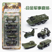 Børns legetøjsbiler, Simuleringsmodel af legeringsbil, Legering militærmodel / tankvogn, 5 / sæt julegave til børn.